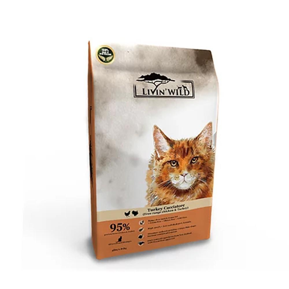 Livin'Wild野宴 無穀貓放養雞&火雞15lb (83460219)【送7-11禮卷】