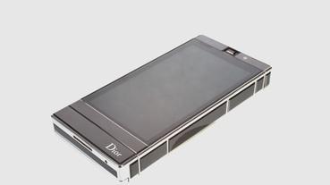 奢華時尚 Dior Mobile Phone