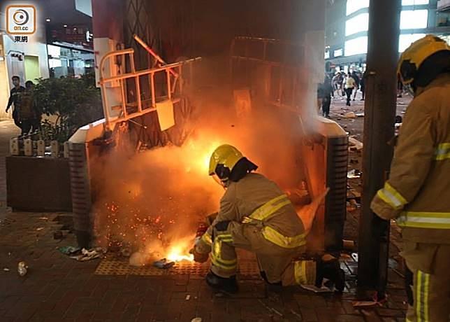 旺角站出口曾被縱火。