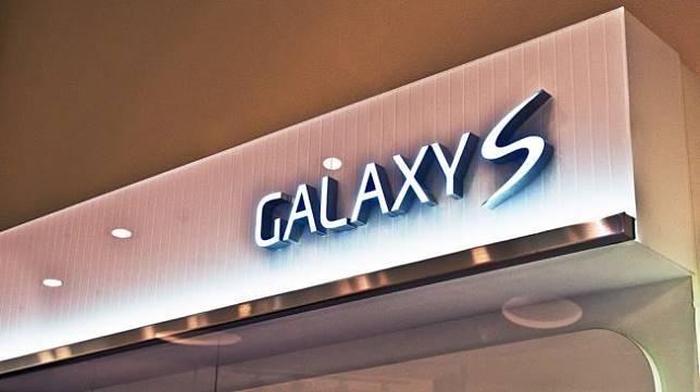 Ilustrasi Samsung Galaxy S. [Shutterstock]