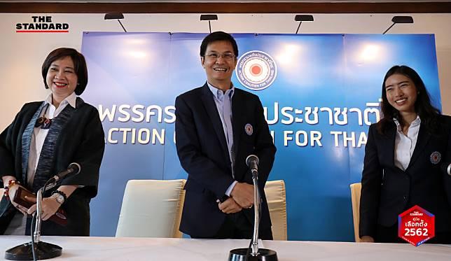 รวมพลังประชาชาติไทยประกาศหนุน พล.อ. ประยุทธ์ เป็นนายกฯ ขอบคุณทุกคะแนนเสียง ถือว่าประสบความสำเร็จแล้ว