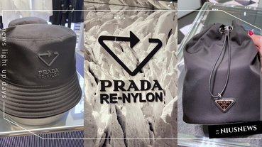 1萬5內入手經典尼龍包!PRADA Re-Nylon系列,水桶小包、漁夫帽超推!