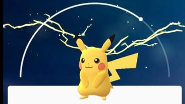 《Pokemon GO》神人玩家分享 如何在雙北抓到皮卡丘