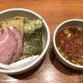 つけ麺 - 実際訪問したユーザーが直接撮影して投稿した新宿ラーメン専門店煮干し中華そば 鈴蘭 新宿店の写真のメニュー情報