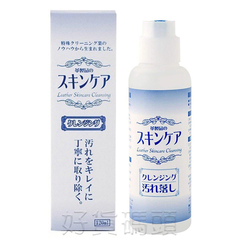 日本製ARNEST皮革清潔劑皮革保養油皮革油