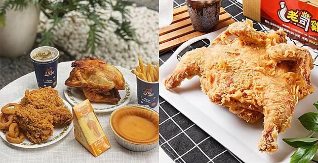 吃雞還有這些選擇~網友好評精緻炸雞,快揪同事好友一起訂餐