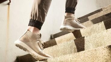 緩震大底加持!Timberland 釋出多雙全新 Altimeter 系列男女鞋款