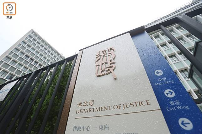 律政司刊登招聘廣告,以月薪7.8萬多元聘請企業傳訊統籌主任。