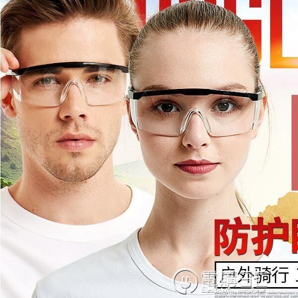 護目鏡勞保防飛濺打磨工作防塵防風沙騎行防灰塵防護眼鏡男女透明 電購3C