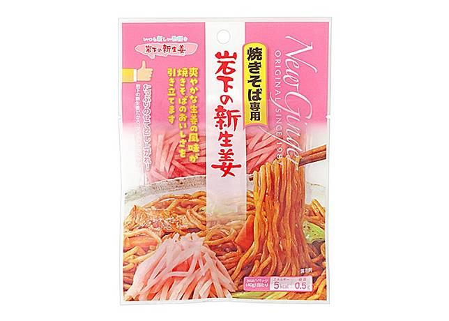 專為炒麵而設的岩下之新生薑,帶來中級辣度及爽脆口感。(互聯網)