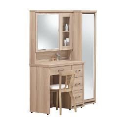 Bernice-米朗羅4尺化妝桌+收納立鏡櫃組合(贈化妝椅)