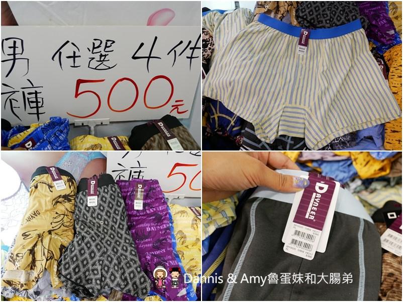 《台北南京東路內衣特賣會》曼黛瑪璉內衣零碼出清三件899元。任選2件1000元內褲5件1000元。廣告正品首八日全面八折,滿萬75折。 ︱(影片)