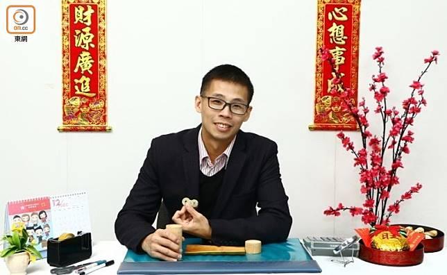 常歡師傅(梅花易數專家兼玲瓏堂創辦人)(資料圖片)