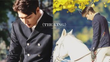 《The King:永遠的君主》定檔4月!路透賽艇&打球&騎馬帥翻,李敏鎬「君主制服」曝光