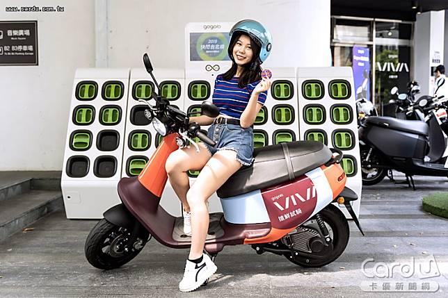 電動機車6成為電池交換式,全年平均花費為10505元,高於普通機車9572元近千元(圖/Gogoro 提供)