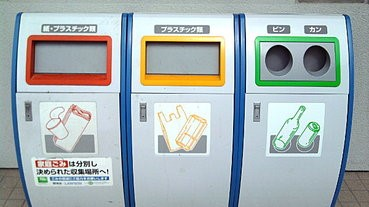 垃圾桶不足:大學教授研發智能垃圾桶