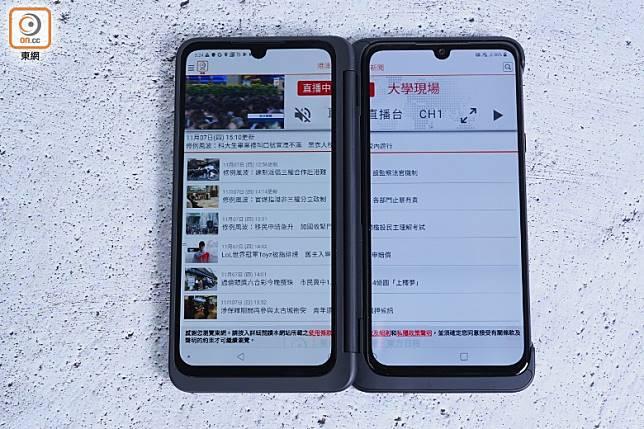 兩邊屏幕皆有6.4吋,雖然中間有黑邊,但系統識得自動分割,唔會有內容睇唔到。(方偉堅攝)