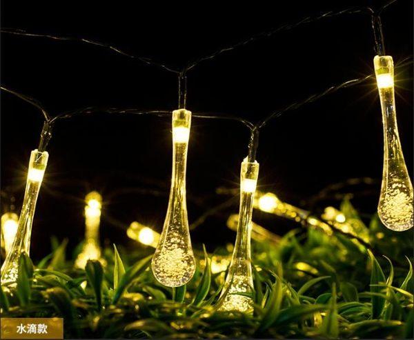太陽能防水LED燈串