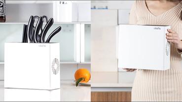 小米有品六豎殺菌消毒刀筷架 眾籌推出,紫外殺菌、熱風烘乾保持餐具廚具衛生