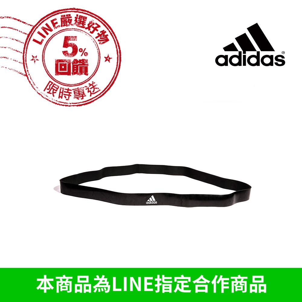 【adidas 愛迪達】Training 健身彈力帶(黑色)