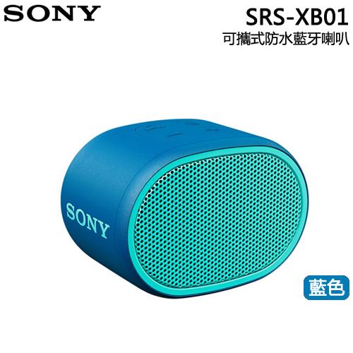◆160g 便攜型設計 ;◆6 小時電池續航力 ;◆內附繫帶,讓音樂輕巧隨行 ;◆EXTRA BASS 為您增添歌曲震撼力