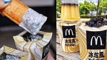 冰炫風原來還可這樣吃~網友腦洞大開的吃法,意外超美味!