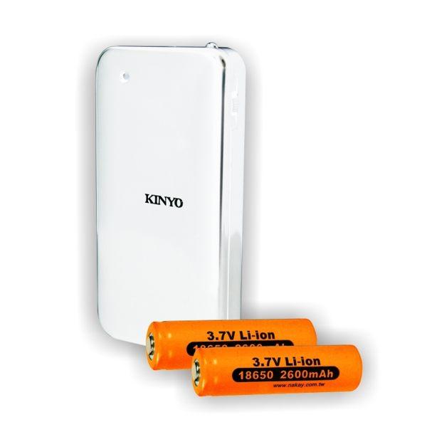 KINYO耐嘉 CQ-450 多功能 雙槽18650鋰電池充電器+行動電源 充電器 電池充電器