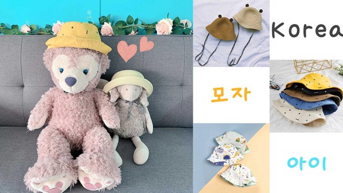 INS風→韓版兒童夏日遮陽草帽/漁夫帽