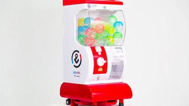 行動支付時代,日本廠商推出可掃碼支付的 扭蛋機
