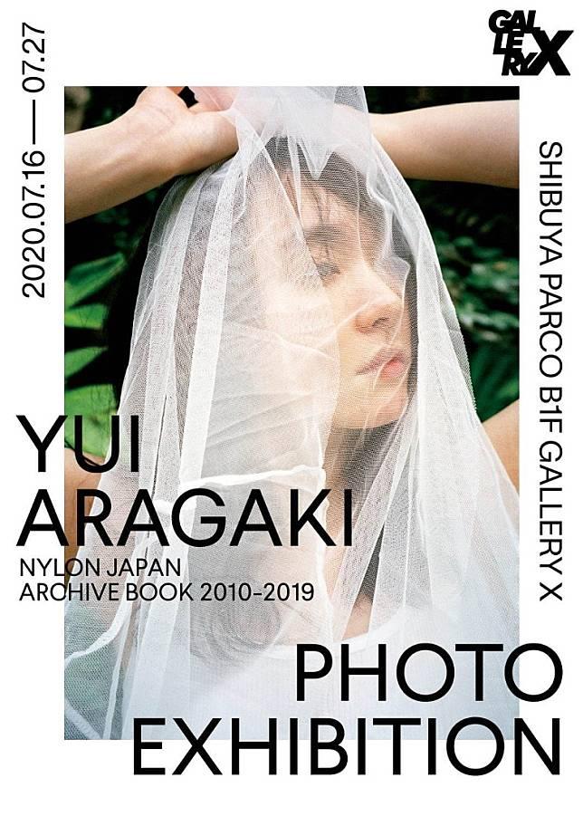 今次寫真展將會展出寫真集《YUI ARAGAKI NYLON JAPAN ARCHIVE BOOK 2010-2019》從未公開的照片,並有限量精品發售。(互聯網)