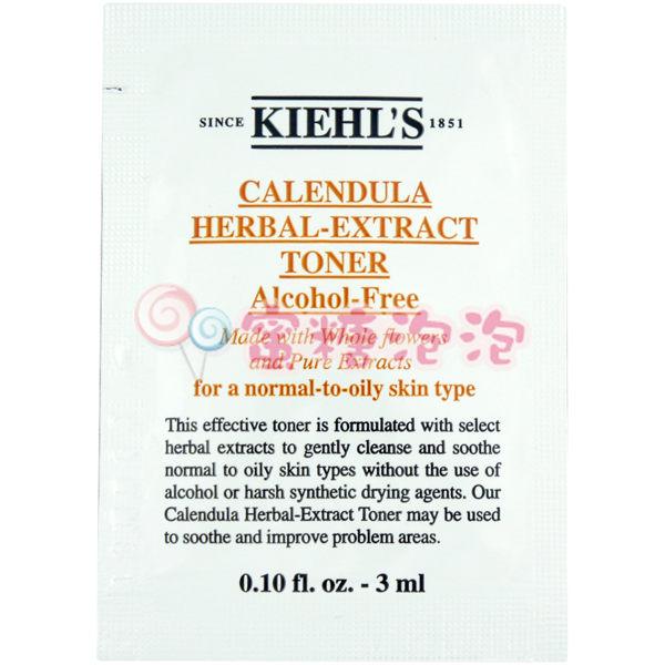 ◎蜜糖泡泡◎KIEHL'S 契爾氏 金盞花植物精華化妝水 3ml(旅行試用包)
