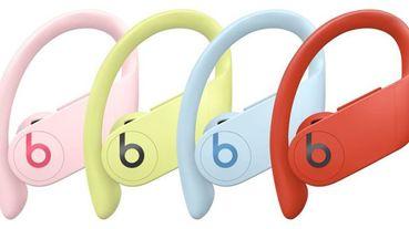 Beats新款無線耳機的冰川藍太美了!與Airpods音訊分享、聆聽時間達9小時,5大亮點一看就愛上