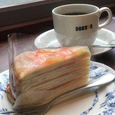 ドトールコーヒ―ショップ 恵比寿1丁目店のundefinedに実際訪問訪問したユーザーunknownさんが新しく投稿した新着口コミの写真