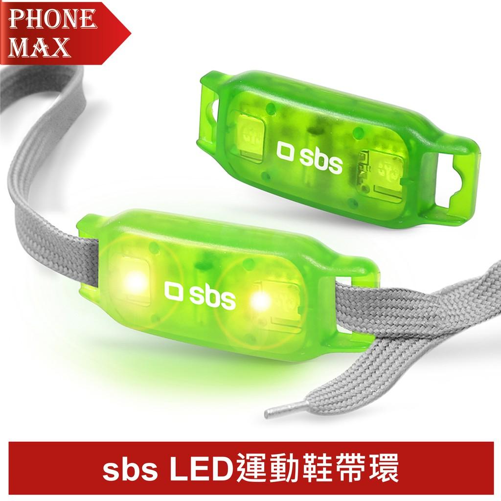 [現貨][含稅開發票] 品牌 : sbs 商品型號: TTLIGHTLACES 燈光: LED高辨識燈 適用尺寸:最高支援9mm鞋帶 電池類型: 2X 鈕扣型電池 CR1220 6V(每個) 適用: