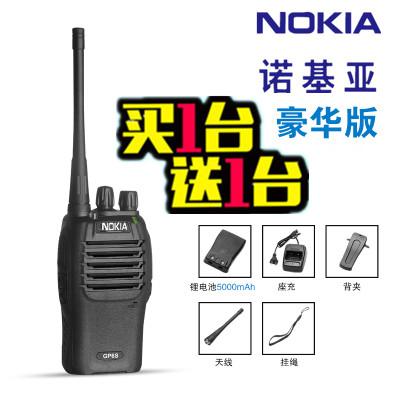 【一對價】諾基亞對講機民用公里大功率手機50手⒚臺小型迷你戶外