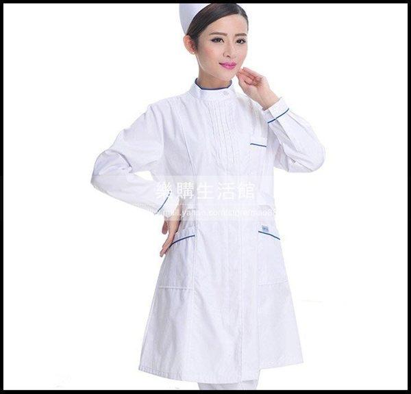 傑爾佳護士服秋冬裝長袖白色大褂藥店工作服美容導醫服長款LG-882260