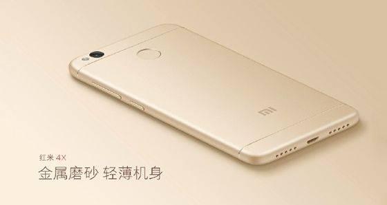 Cuma Rp 1 Jutaan Xiaomi Redmi 4x Mirip Iphone 7