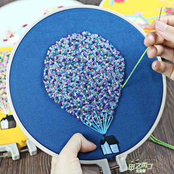 diy手作 刺繡diy手工創意制作3D飛屋氣球新手初學材料包歐式立體線繡