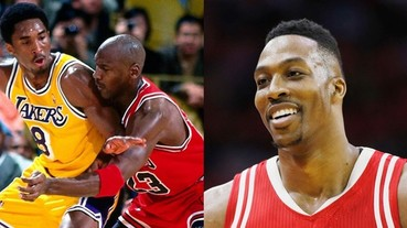 「他比喬丹還要強!」NBA 球星魔獸 Dwight Howard 公開大讚 Kobe 網友:「牛肉沒了?」