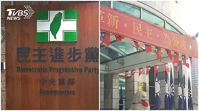 最新民調顯示,民進黨的政黨支持度首次超越國民黨。(合成圖/TVBS)