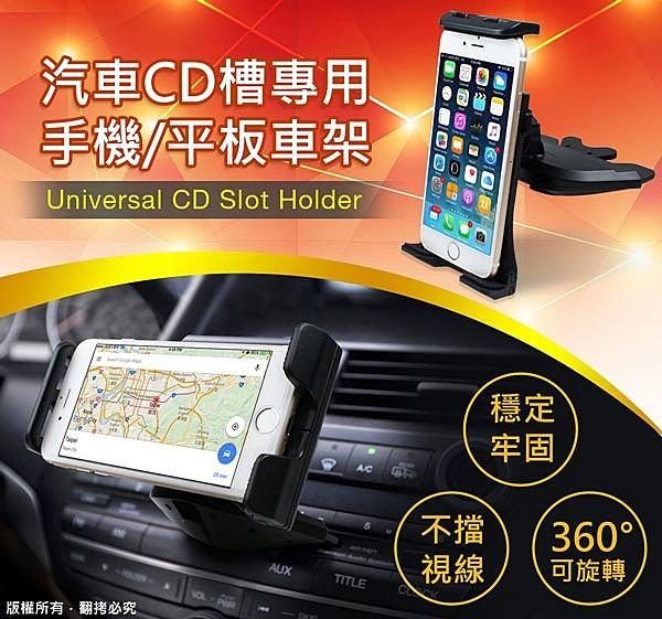 不遮擋行車視線,安全駕駛n手機/平板/導航皆適用