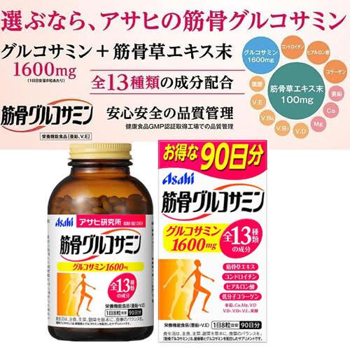 關鍵支援 舒適好行 日本超人氣熱銷葡萄糖胺錠 每日分量含1600毫克葡萄糖胺 日本原裝進口 品質保證 商品組合日本asahi朝日 軟骨素+鈣+葡萄糖胺錠(90日/瓶) 容量90日份共720錠 產地:日