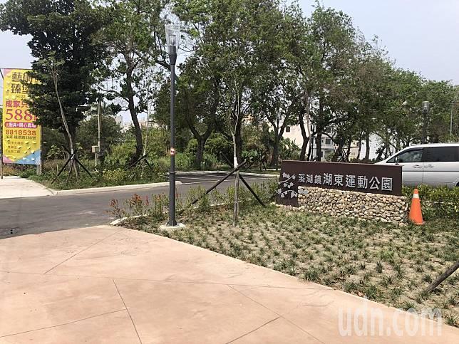 梁姓男街友疑似與人起口角,上月29日上午被發現陳屍在湖東公園內。記者林敬家/攝影