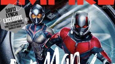上映倒數!帝國雜誌公布《蟻人與黃蜂女》最新雜誌封面!