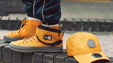 靴子上的配件小包也能戴在手臂上 New Era x Palladium 繽紛黃黑聯乘系列