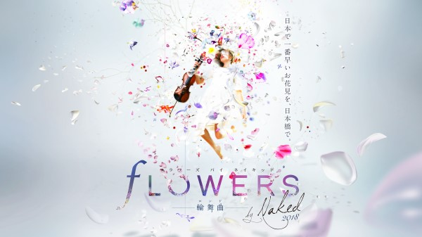 Flowers2018-nihonbashi_MV_1006_yoko_S.jpg