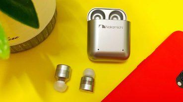 Nakamichi NEP-TW1 Plus – 來自日本中道的真無線藍牙耳機
