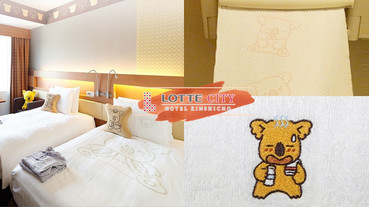 日本超夯「小熊餅乾主題飯店套房」!夢幻巧克力噴泉、小熊餅乾鬆餅通通吃到飽~