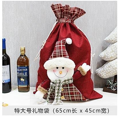 聖誕襪 【聖誕節】裝飾禮物袋蘋果袋子平安果包裝盒聖誕襪子兒童小禮品糖果袋