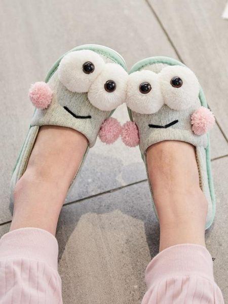 春秋月子鞋孕婦拖鞋夏季包跟薄款產後透氣產婦防滑室內平底鞋夏天 星河光年